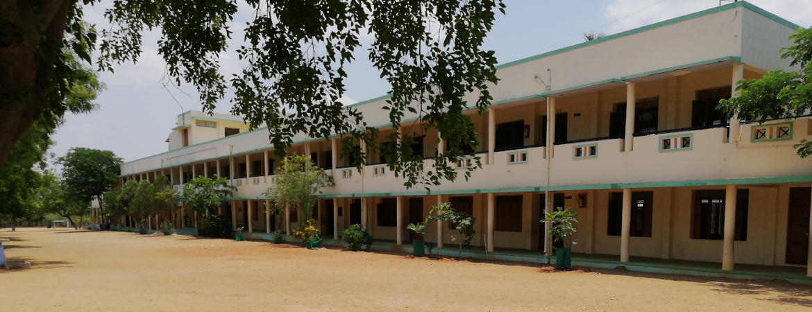 Kongu Matric. Hr. Sec. School